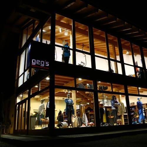 Gleitschirmverkauf - Shop in Obermaiselstein